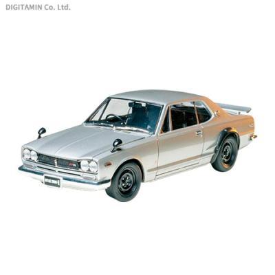ニッサン スカイライン 2000GT-R ハードトップ (1/24スケール スポーツカー No.194 24194)の商品画像