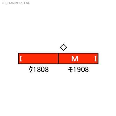GREENMAX 名鉄1800系(新塗装)動力付き基本2両編成セット 30723の商品画像