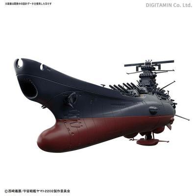 宇宙戦艦ヤマト2202 (最終決戦仕様) (1/1000スケール 宇宙戦艦ヤマト2202 567635)の商品画像
