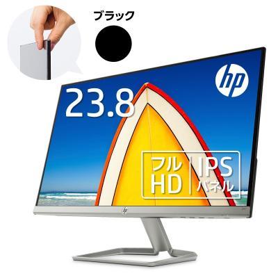 パソコン用ディスプレイ、モニター