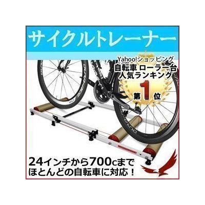 自転車トレーニング用3本ローラー