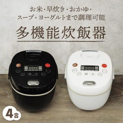 多機能マイコン式炊飯器 HR-05の商品画像