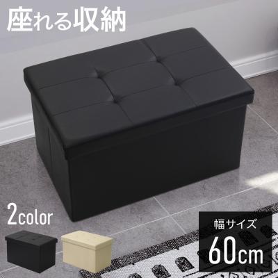 その他椅子、スツール、座椅子