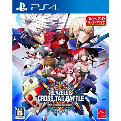 【PS4】 BLAZBLUE CROSS TAG BATTLE Special Editionの商品画像