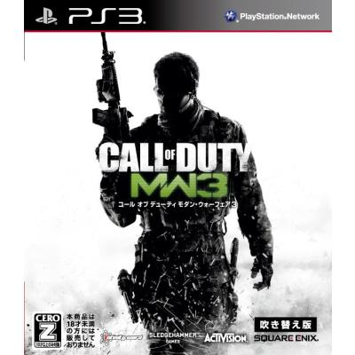 【PS3】 コール オブ デューティ モダン・ウォーフェア3 [吹き替え版/再廉価版]の商品画像