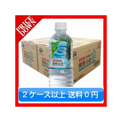 尾鷲名水 熊野古道水 500ml × 1本 ペットボトルの商品画像