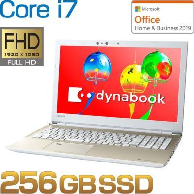dynabook AZ65/G サテンゴールド [PAZ65GG-BEL 2018夏 Webモデル]の商品画像