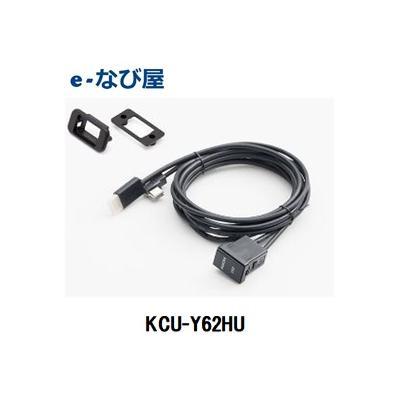 カーナビ、カーAV用HDMIケーブル