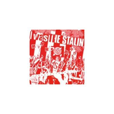 スターリン I was THE STALIN〜...