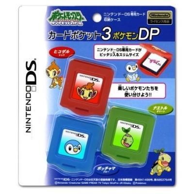 ニンテンドーDSシリーズ専用 カードポケット3ポケモンDPの商品画像