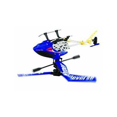 ジャイロマスター 赤外線ヘリ ハイパーリバースの商品画像