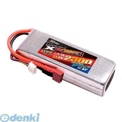 バッテリー XPOWER Li-Po 11.4V 2300mAh 30C for Air XP2300PHVの商品画像