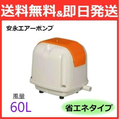 ポンプ(水槽、アクアリウム用品)