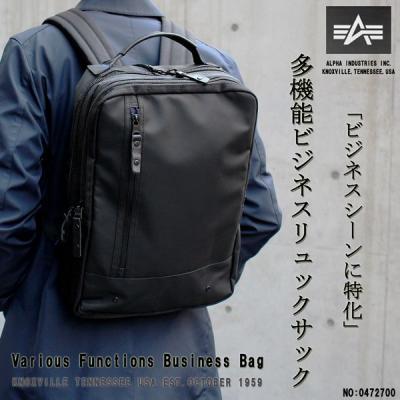 ビジネスリュック メンズ ALPHA 1680Dポリエステル 2WAY ビジネスバッグ