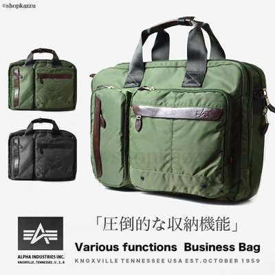 ALPHA 多機能3wayビジネスバッグ MA-1型