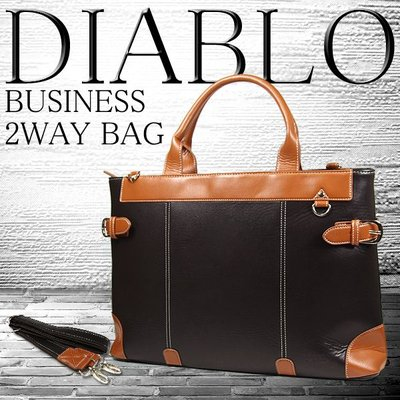ビジネスバッグ メンズ DIABLO ディアブロ 2wayビジネスショルダーバッグ