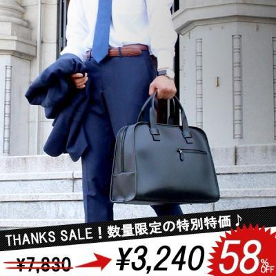 EL-DIABLO ビジネスバッグ 大容量 黒 ブラックマスター