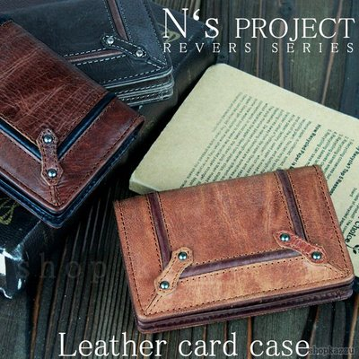 N's Project 名刺入れ メンズ 牛革 絞り加工