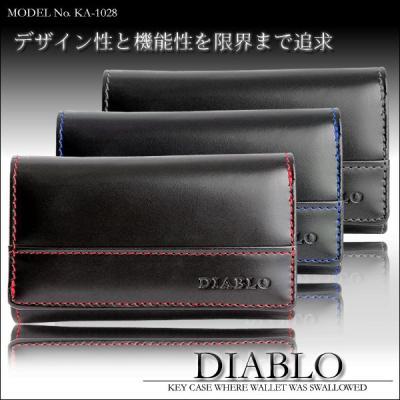 キーケース 極小財布 メンズ DIABLO ディアブロ 馬革 牛革