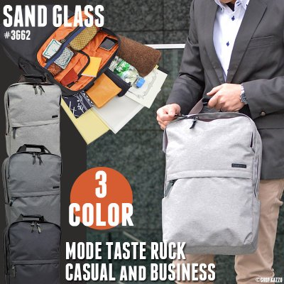 SANDGLASS ビジネスリュック
