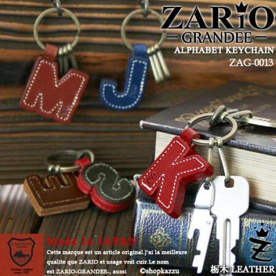 キーホルダー メンズ ZARIO-GRANDEE- イニシャル キーリング