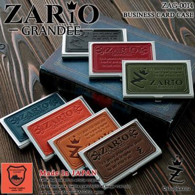 名刺入れ メンズ ZARIO-GRANDEE- 栃木レザー ステンレス カードケース