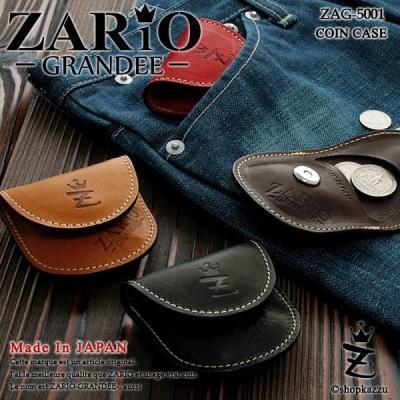 コインケース メンズ ZARIO-GRANDEE- 牛革 コンパクト 小銭入れ