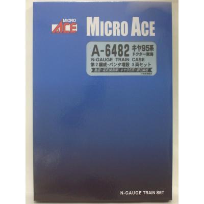 MICROACE キヤ95系(ドクター東海・第2編成)パンタ増設 3両セット A6482の商品画像