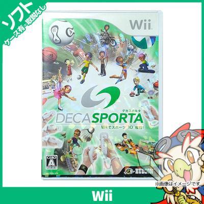 "【Wii】 DECA SPORTA Wiiでスポーツ""10""種目!の商品画像"