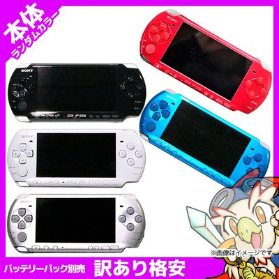PSP PSP-3000PB (ピアノ・ブラック)の商品画像
