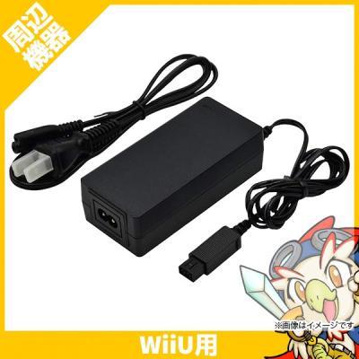 Wii U用ケーブル、アダプター