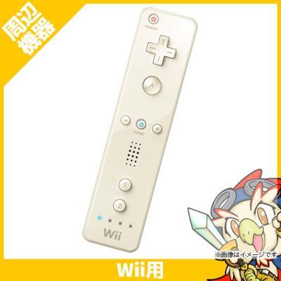 Wii用周辺機器