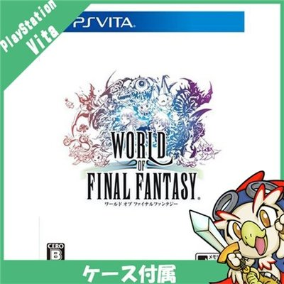 PS Vita用ソフト(コード販売)