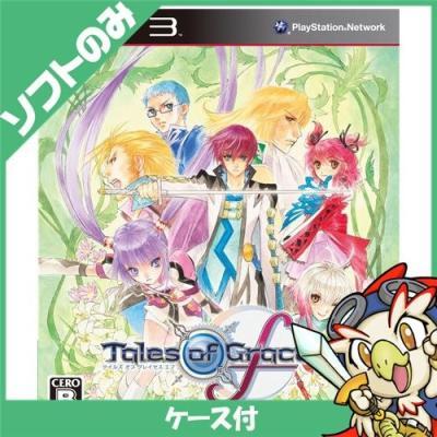 【PS3】 テイルズ オブ グレイセス エフ [通常版]の商品画像