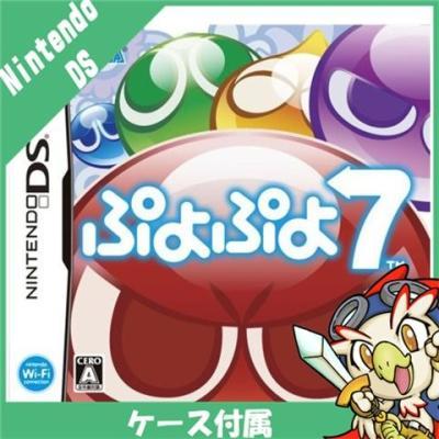 【DS】 ぷよぷよ7の商品画像