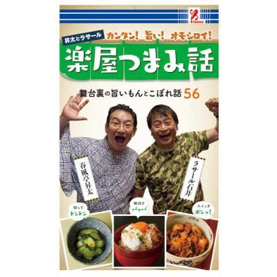料理の本その他
