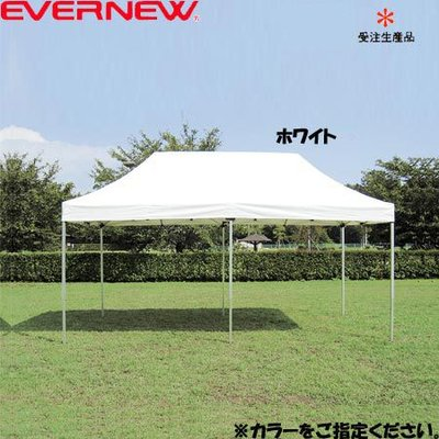 集会用テント・ベンチ