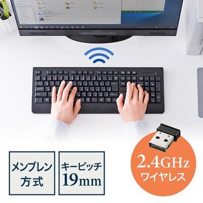 ワイヤレスキーボード 400-SKB050 (ブラック)の商品画像