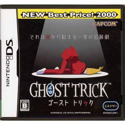 【DS】 ゴーストトリック (GHOST TRICK) [NEW Best Price!2000]の商品画像