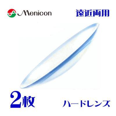 メニコン メニフォーカルZ 1枚入り 2箱の商品画像