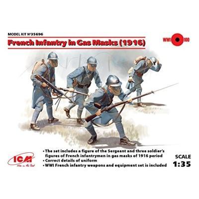 フランス歩兵 w/ガスマスク (1918年) (1/35スケール 35696)の商品画像