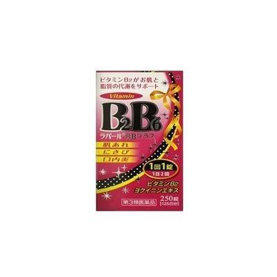 ビタミンB2、B6