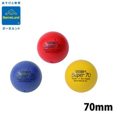 ボリー しわくちゃボール 70mmの商品画像
