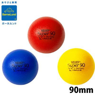 ボリー しわくちゃボール 90mmの商品画像