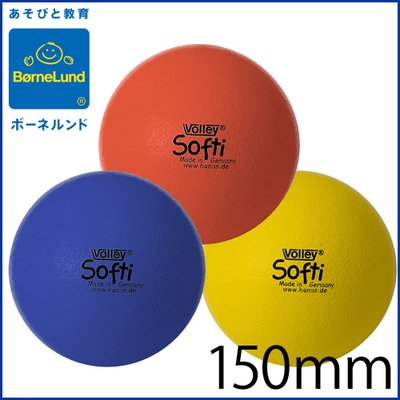 ボリー しわくちゃボール 150mmの商品画像