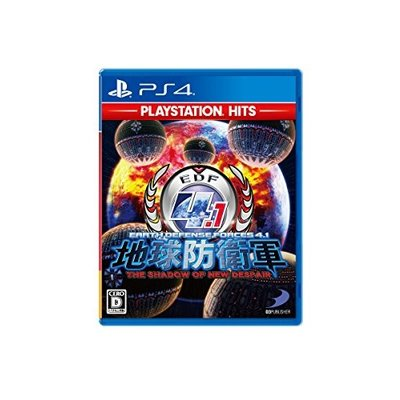 【PS4】 地球防衛軍4.1 THE SHADOW OF NEW DESPAIR [PlayStation Hits]の商品画像
