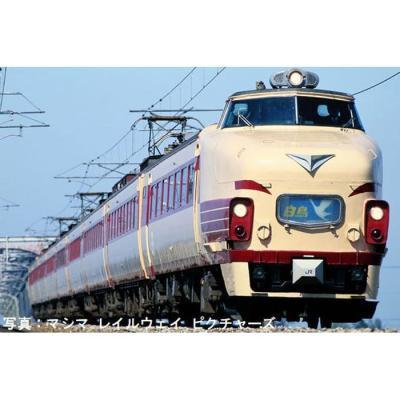 TOMIX JR 485系特急電車(京都総合運転所・白鳥)基本セットA 98385の商品画像