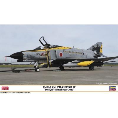 F-4EJ改 スーパーファントム `301SQ F-4 ファイナルイヤー 2020` (1/72スケール 02319)の商品画像