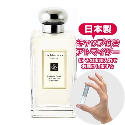 女性用香水、フレグランス