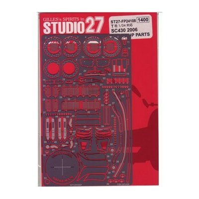 SC430 グレードアップパーツ (1/24スケール エッチングパーツ ST27-FP24108)の商品画像